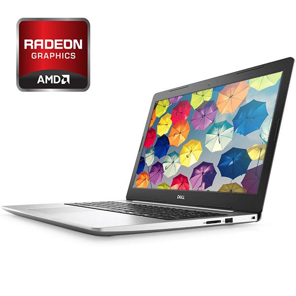 Dell Inspiron 5570 I7 8550u 15 6 8gb 1tb Amd 530 4gb Click