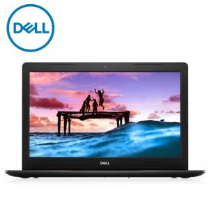 Dell Inspiron 3580, i7-8565U, 15.6″, 8GB, 1TB, Win Home
